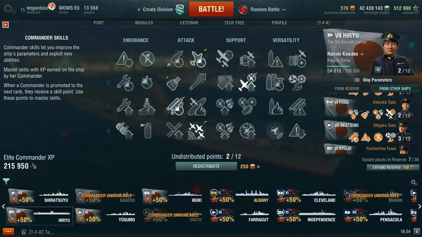 worldofwarships2017-09-2016-54-47-16.jpg