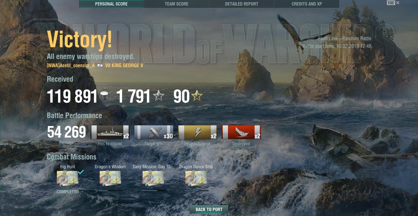 shot-19.02.10_14.12.12-0604.jpg