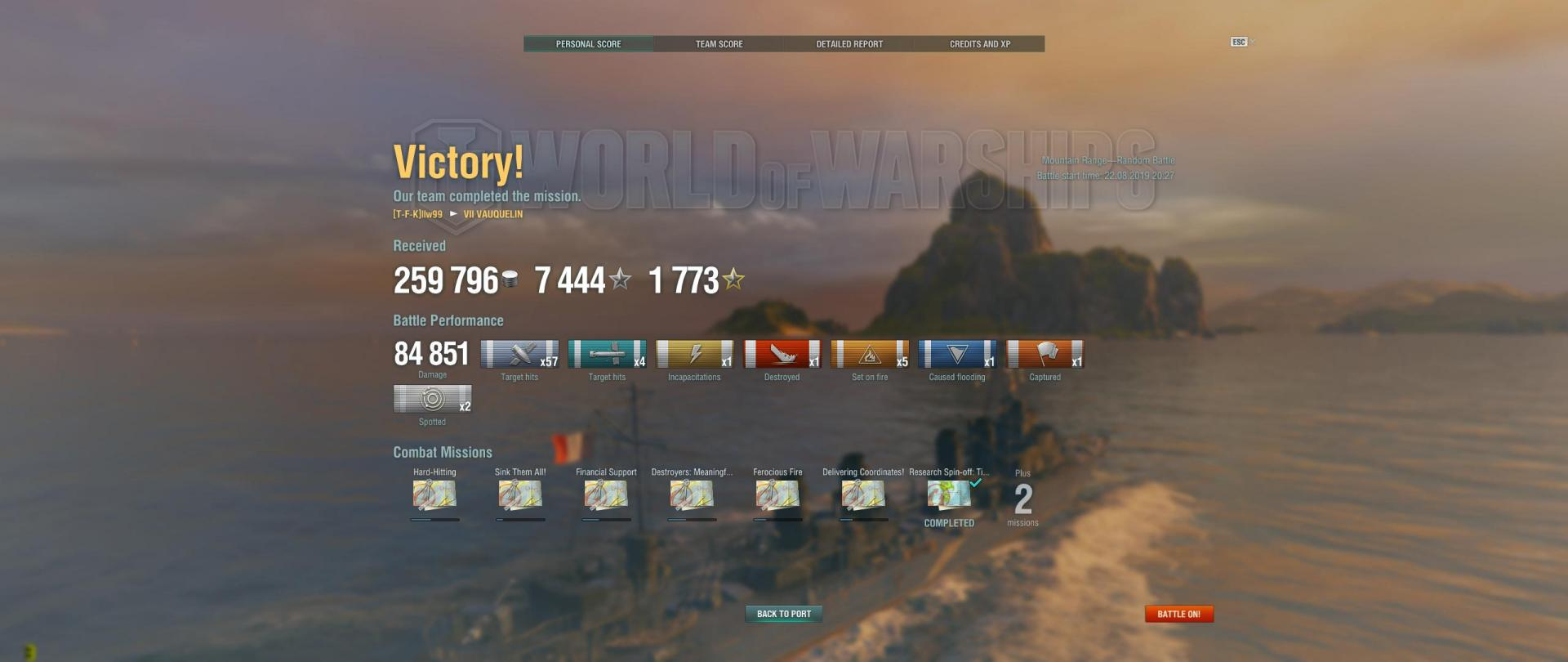 WorldOfWarships642019-08-2220-38-49-14.jpg