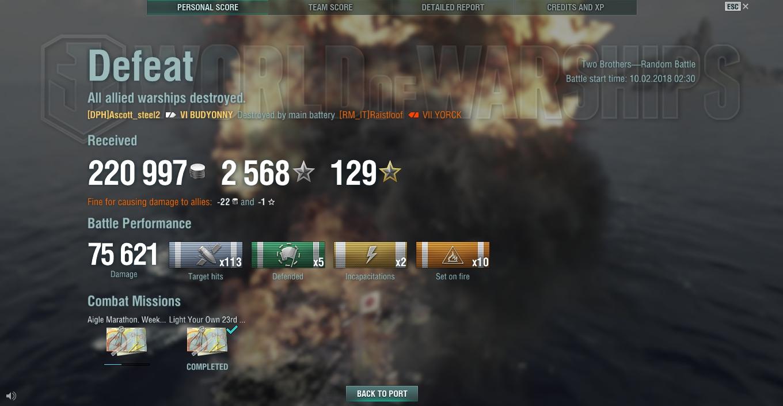 shot-18.02.10_02.48.06-0526.jpg