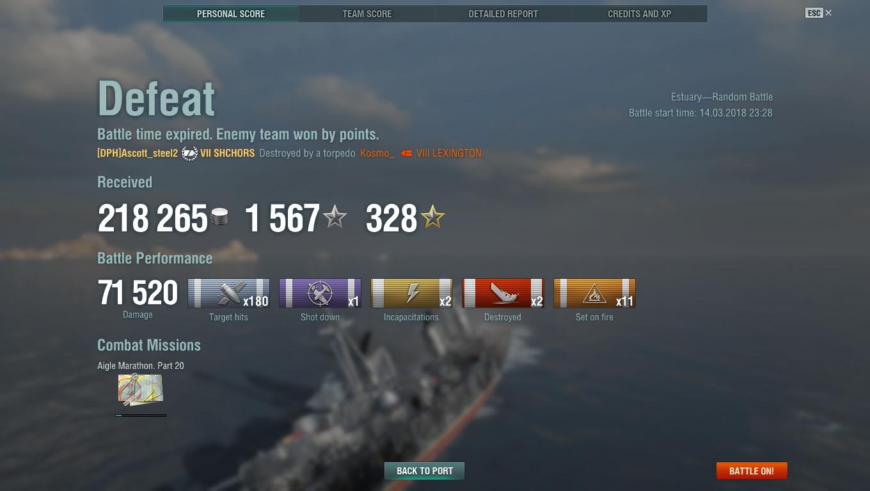 shot-18.03.14_23.49.32-0631.jpg