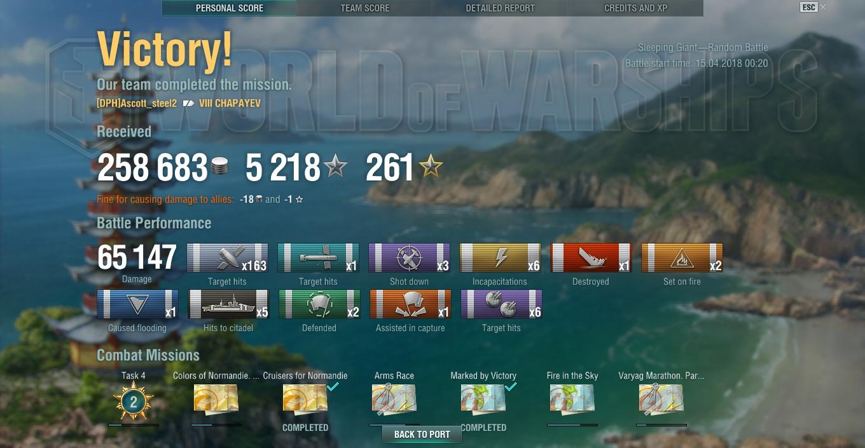shot-18.04.15_00.41.35-0923.jpg