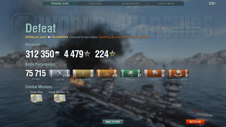 shot-18.05.03_01.42.08-0193.jpg