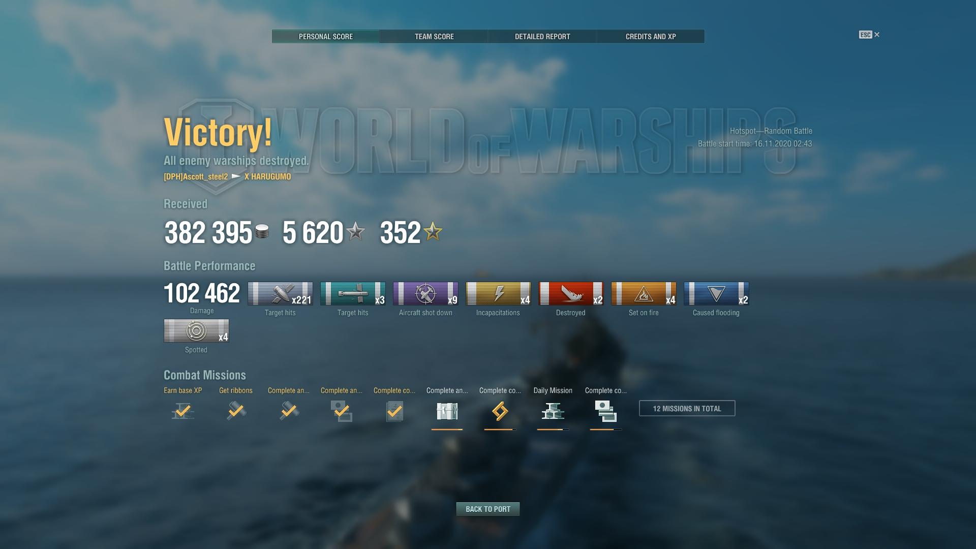 shot-20.11.16_03.00.44-0574.jpg
