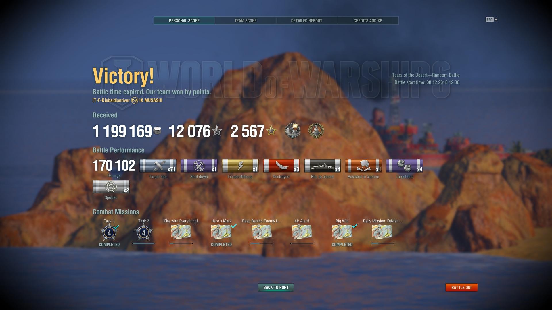 shot-18.12.08_12.57.10-0198.jpg
