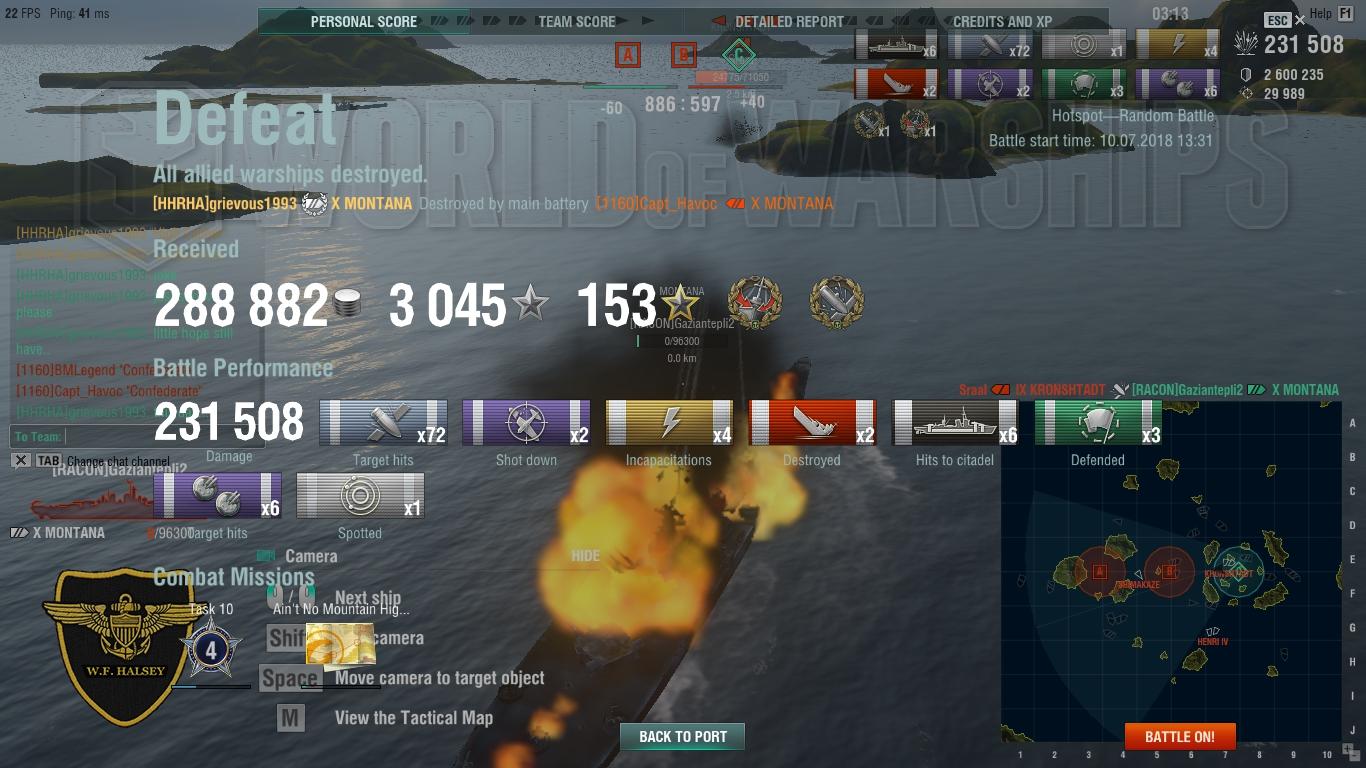 shot-18.07.10_13.50.31-0344.jpg