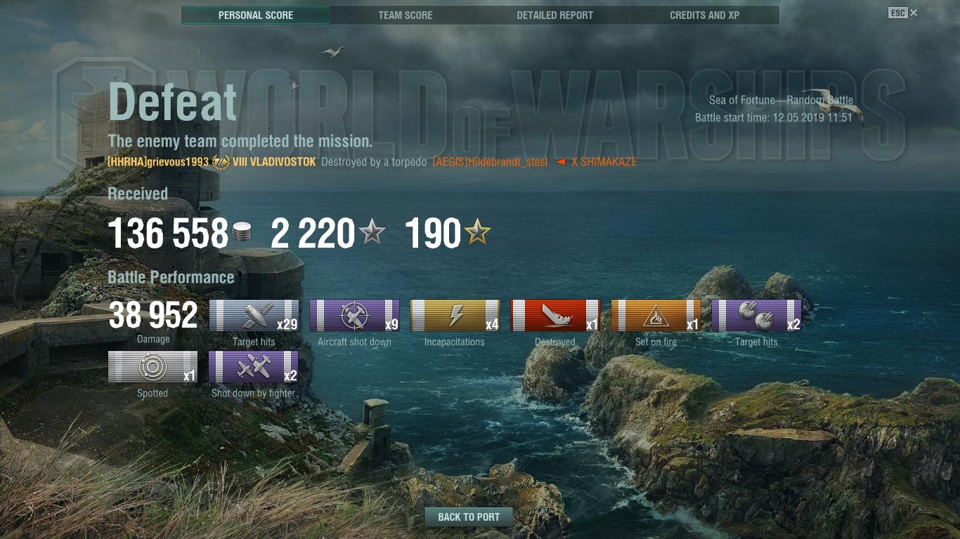 shot-19.05.12_12.20.25-0497.jpg
