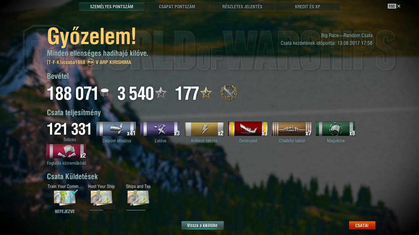 shot-17.08.13_18.12.47-0734.jpg